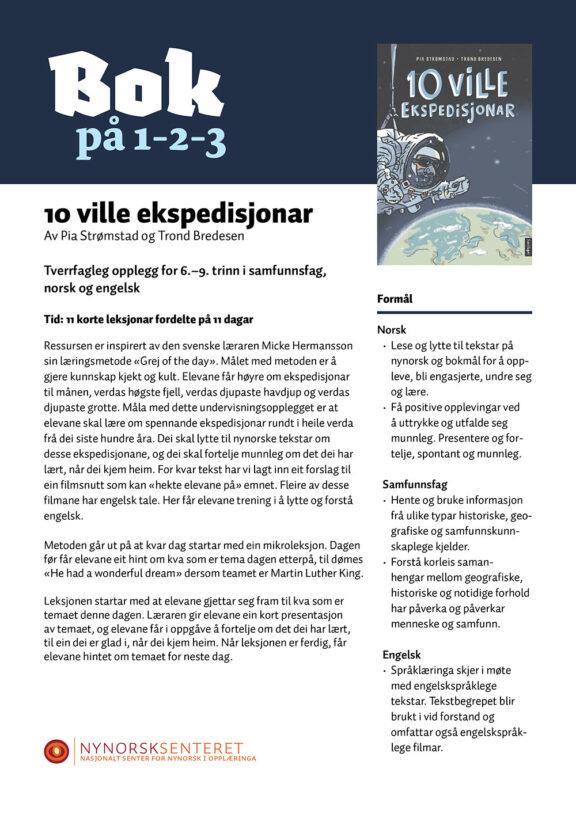 Bok paa 123 10 ville ekspedisjonar