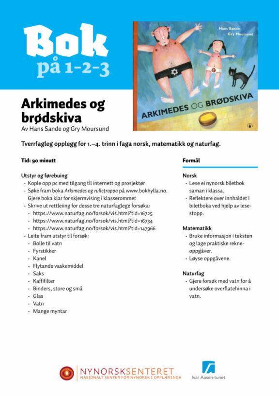 Bok paa 123 Arkimedes